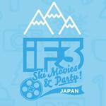 iF3 Japan 2016が神立にやってくる