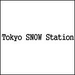 Tokyo SNOW Stationとはなんぞや?
